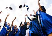 这几个二本大学,毕业生几乎都是公务员?考上就是金饭碗