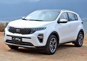 专为中国用户打造的SUV,起亚新款KX5上市! 售15.48-18.18万元