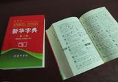 白岩松人生最重要的四个阶段都看了什么书?