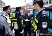 交警部门开始专项整治非法营运电动车,违法揽客将如何处罚?