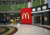 """麦当劳在欧盟败诉,失去""""巨无霸""""商标独家使用权"""
