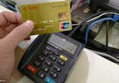 注意:这个功能可能导致你的银行卡被盗刷!