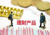 最高收益7% 3月19日在售银行理财收益排行榜单