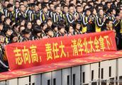 大数据|清华、北大每年1000多毕业生出国留学!他们都去了哪?