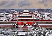 中国最颓废紫禁城,比北京大30万平方米,现已破败不堪!