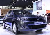 东风雪铁龙全新爱丽舍上市 推4款车型8.38万元起售