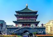 陕西省有哪些公办大专院校啊?