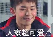 易烊千玺喜提姐姐粉袁咏仪,张智霖要认干儿子,汪峰魔性笑太可爱