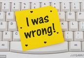 """有一种道歉,叫""""错不在我"""",如何才能解决职场人跨不过去的坎?"""