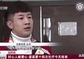 快手网红又上大新闻,仙洋被辽宁卫视公开表扬,有望复出?