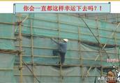 天津:短短24小时,连续4起高处坠落事故!