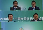 杜兆才参选亚足联副主席 若当选能助国足冲击2022世界杯