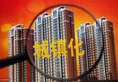 中国楼市还能撑多久?两位专家:有它在,红利还有20年!