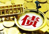 11.14新苏商早新闻 江苏部署化解地方政府隐性债务