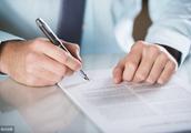 这5种情况下与用人单位签订劳动合同要慎重,会有不少麻烦事!