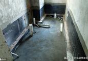 防水工程一定要做好!后悔没做闭水试验,楼下一年投诉好几次!