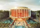 2020年迪拜世博会中国馆概念设计方案亮相!