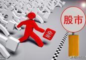 揭密:中国股市真正的顶尖投资心法——致所有市场的散户投资者!