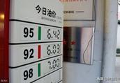 """国内油价""""四连跌""""的背后,车主为何陷入一场信任危机?"""