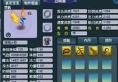 梦幻西游:8000块钱买175级龙宫,仓库竟然没清,这波稳赚!