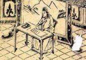 中国历史上第一部禁书,国人不看,但日本人却奉为至宝,代代流传