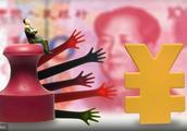 河北唐山:市财政局关于发布乱收费举报方式的公告