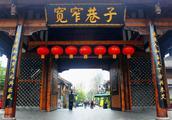 中国十大旅游街区排行:成都竟三地上榜,上海南京路步行街倒数!