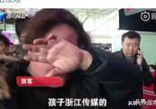 浙传人性化补考 这次为浙江传媒学校点赞