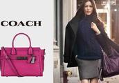 COACH,一个具有独特魅力的皮具品牌!