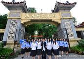 2018年南京师范大学在河北省分专业录取分数线