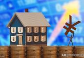 高房价与政府对民企不信任有关!中国不会出现曾经日本式房价暴跌