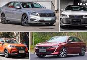 本周7款新车上市,大众、丰田标致迎重磅新车型