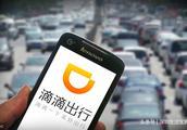 深圳一共有多少家出租车公司,公司名是什么?