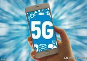 2019年春晚分会场实现5G传输是怎么回事?厉害了我的国!