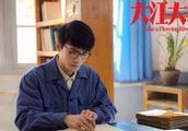 王凯携新角色《大江大河》宋运辉燃爆演讲 改革开放 关键一招