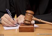 最高法判例:就同一行政行为以相同或近似理由再次起诉属重复起诉