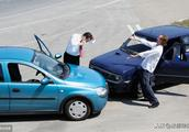 事故认定书中没有认定当事人的事故过错和责任,如何维护合法权益
