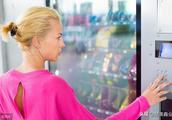 俄罗斯首台人脸识别SIM卡自动售卡机投用