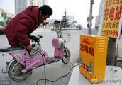 严查电动车充电器质量,这些充电器不合格!电动车涨价成趋势?