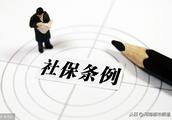 郑州人,社保诈骗频发,谨防上当受骗!