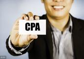 CPA成绩,可以查询啦!你考了多少分?