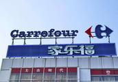 """这家国际知名企业竟然要在哈尔滨""""安家""""了?"""