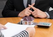 想贷款买房,但为什么我被银行拒贷了?