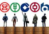 五大行理财子公司全获批,注册资本合计不超过610亿元