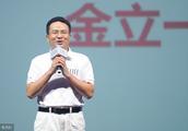 法院受理金立破产案,刘立荣输掉十几亿后坦言偿债是最大心愿