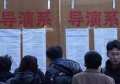 2019北京电影学院艺考现场直击:仅招18人,结果来了3970人(多图)