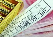 月薪4500元,1万元年终奖,怎样申报就不用缴纳个税?