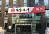 南京银行真是点背,无奈成为三胞集团债委会牵头行,股价低迷