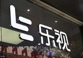 乐视网三位高管辞职,CFO张巍接班刘淑青任乐视网总经理