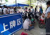 郑州电动车上牌新规定:4月1日起不符合标准的电动车不予登记上牌